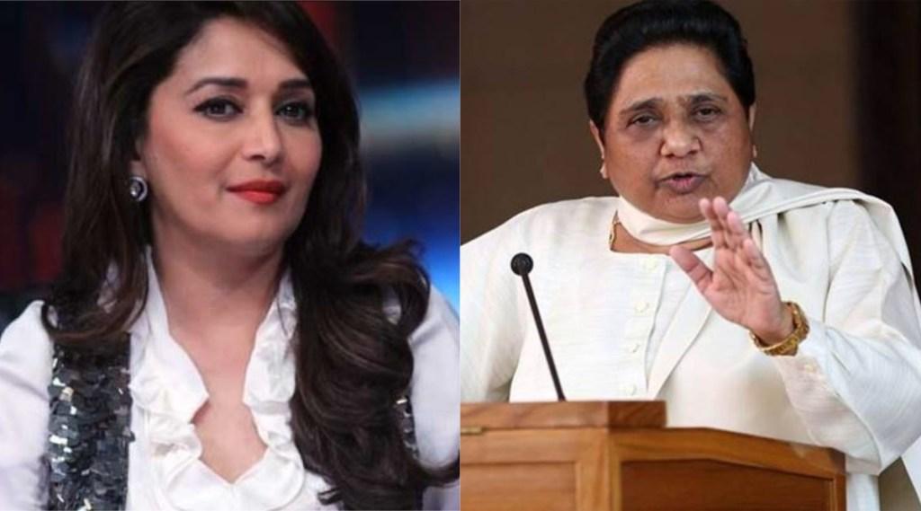 Mayawati UP Election, Madhuri Dixit