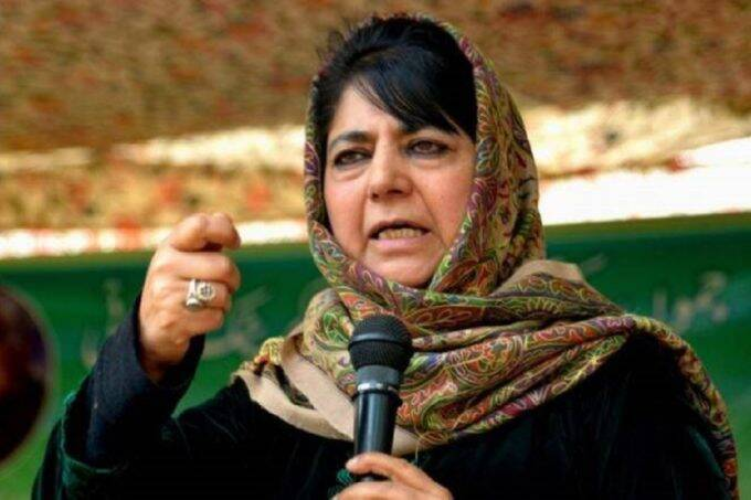 mahbooba mufti, article 370