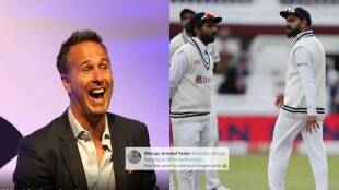 ind-vs-eng-michael-vaughan-makes-fun-after-india-lost-leeds-test-fans-said-rain-saved-in-first-test