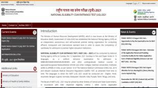 NEET UG, NEET exam, NEET ecam date, latest neet update, NEET Update, New exam dates, NEET exam dates, Education News,