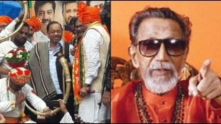 Narayan Rane Bal Thackeray