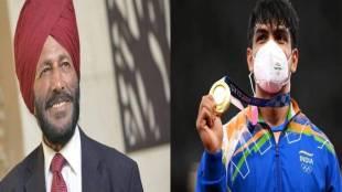 tokyo-olympics-neeraj-chopra-dedicates-his-gold-medal-to-milkha-singh-and-other-veteran-athletes-including-pt-usha