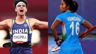 Neeraj Chopra Vandana Katariya Tokyo Olympics Rope Way Haridwar Uttarakhand