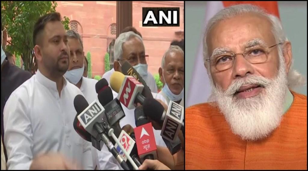 PM Modi Chat With Tejashwi Yadav