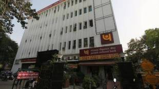 PNB Bank, PNB Bank Saving Account