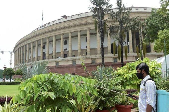 Parliament, Bill