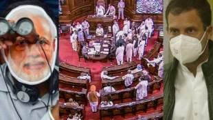 Parliament, Rahul Gandhi, Narendra Modi