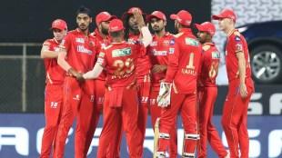 Punjab Kings IPL 2021 UAE Preity Zinta Priety Zinta Australian Pacer