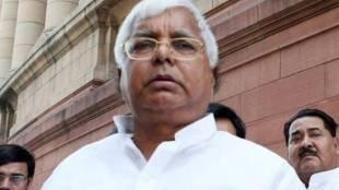 RJD Lalu yadav