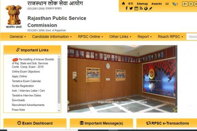 rpsc ras 2201, rajasthan pubilic service comission 2021, rpsc rajasthan gov in rpsc 2021 recruitment,