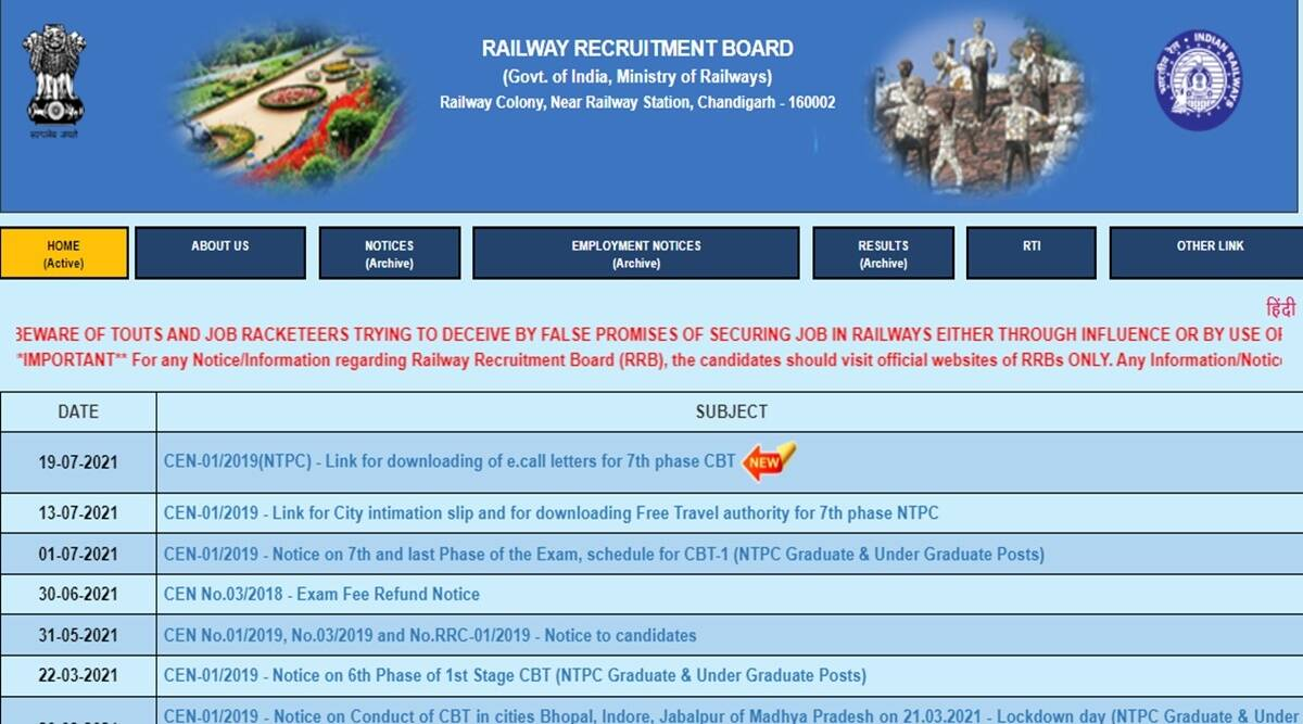 RRB Group D 2021 Exam Date, Admit Card, Sarkari Result 2021 Live News Updates: Admit card to release soon for online exam at rrbcdg.gov.in.  Check here for exam pattern and other details