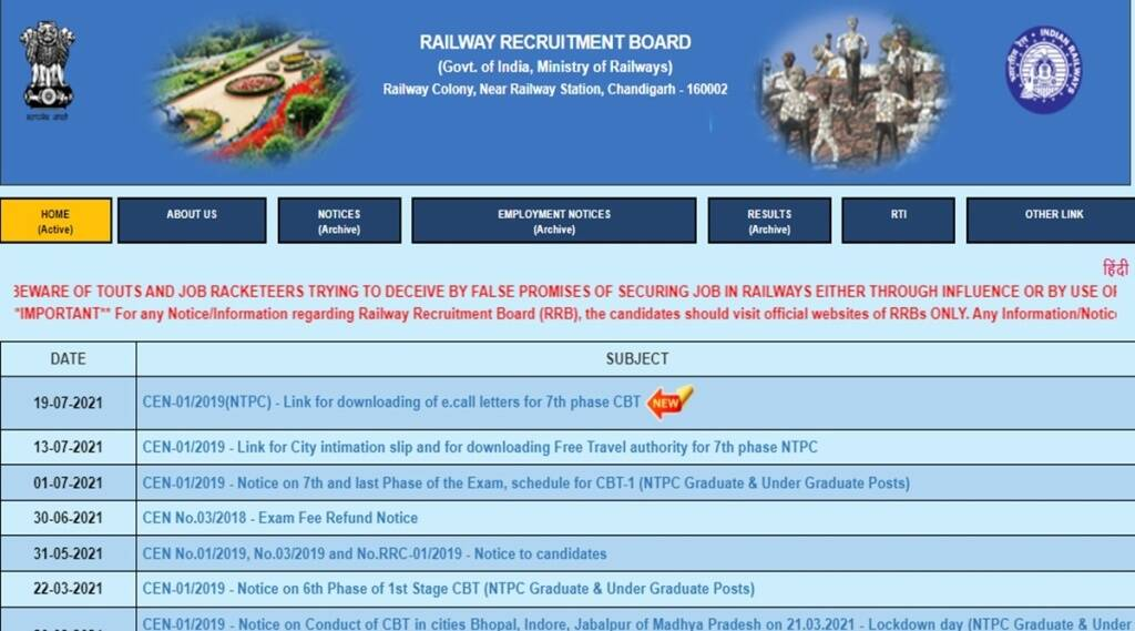 rrb, rrb group d, rrb group d admit card,