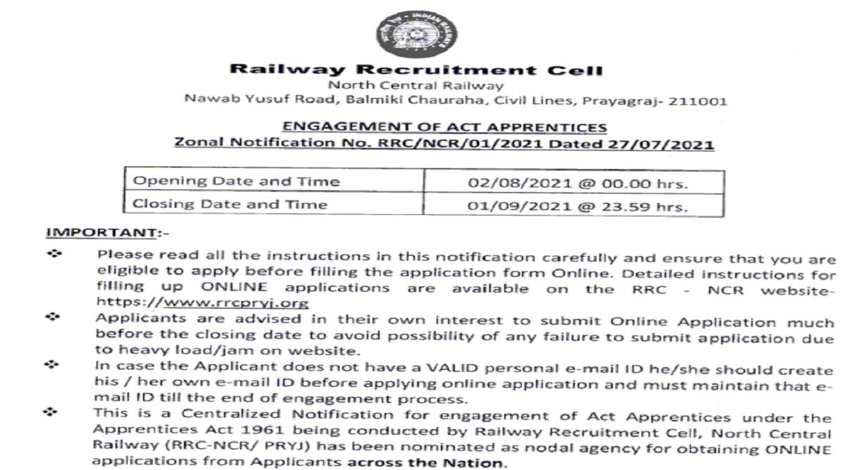 Indian Railways Recruitment 2021: apply online for Indian Railways Recruitment at www.rrcpryj.org