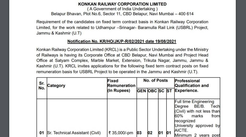 Railway, Railway Recruitment, Konkan Railway Recruitment, Sarkari Naukari