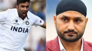 Ravichandran Ashwin Harbhajan Singh India vs England Ravindra Jadeja