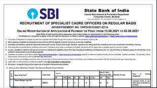 sbi recruitment 2021, sbi recruitment, sbi recruitment 2021 apply online, sbi recruitment 2021 notification, sbi recruitment of junior associates,