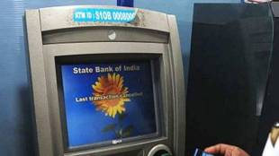 SBI ATM, State Bank of India