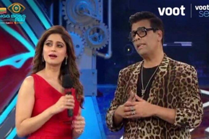 Shamita Shetty, Bigg Boss OTT, Shamita Shetty in Bigg Boss, Kaan Johar, Bigg Boss house, BB15,