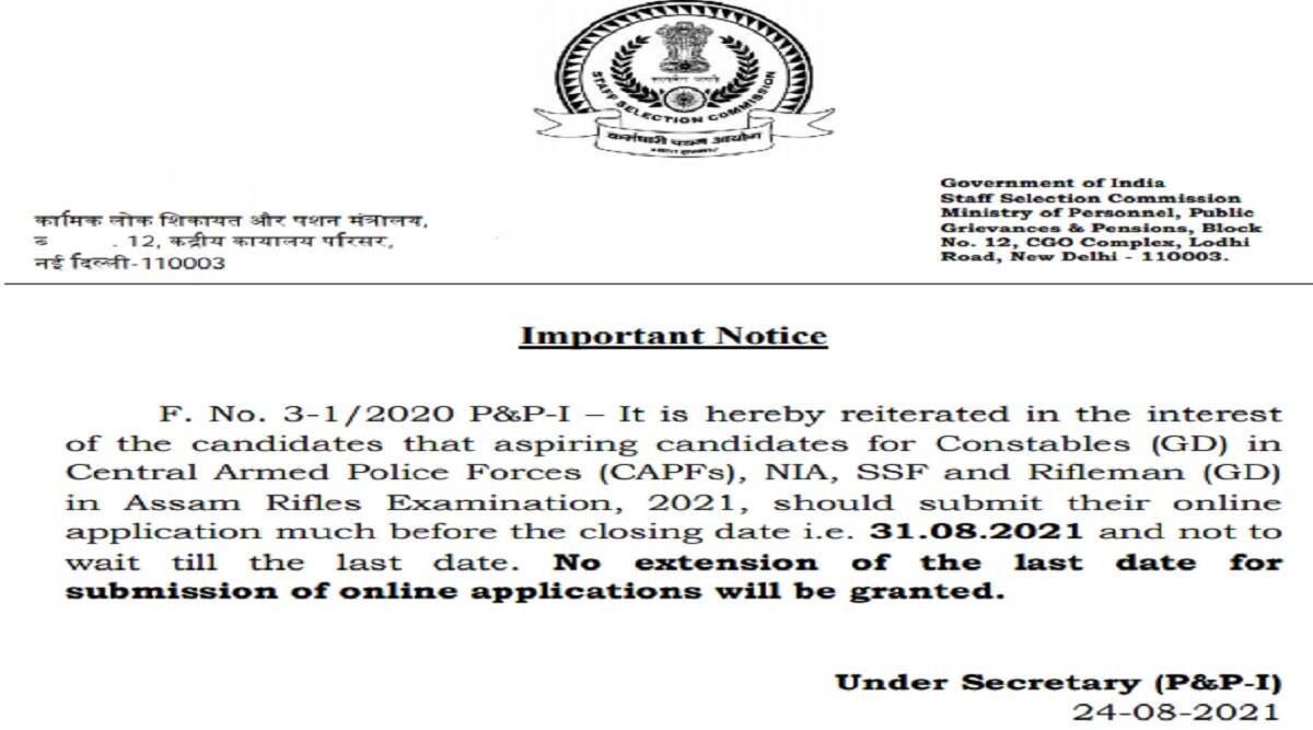 SSC GD Constable Recruitment 2021: SSC issued important notification for aspirants at ssc.nic.in