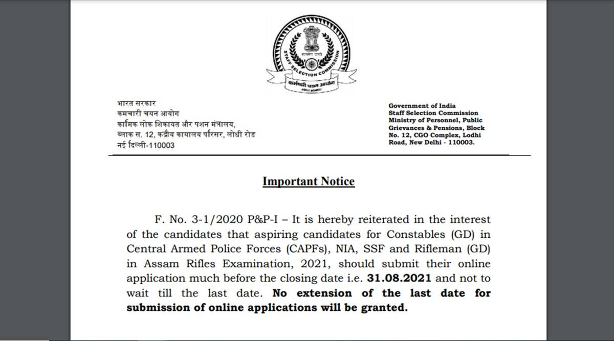 SSC Notification 2021: SSC has issued improtent notification for Constables GD inCentral Armed Police Forces CAPFs, NIA, SSF and Rifleman GDin Assam Rifles