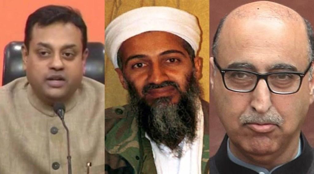Sambit Patra, Osama bin Laden, abdul wasit