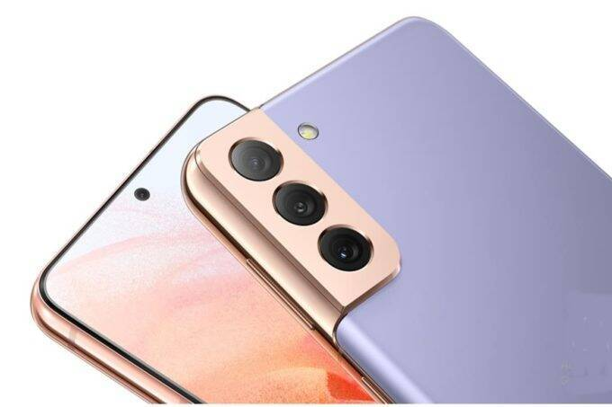 samsung mobile, Samsung Smartphone, Samsung phone
