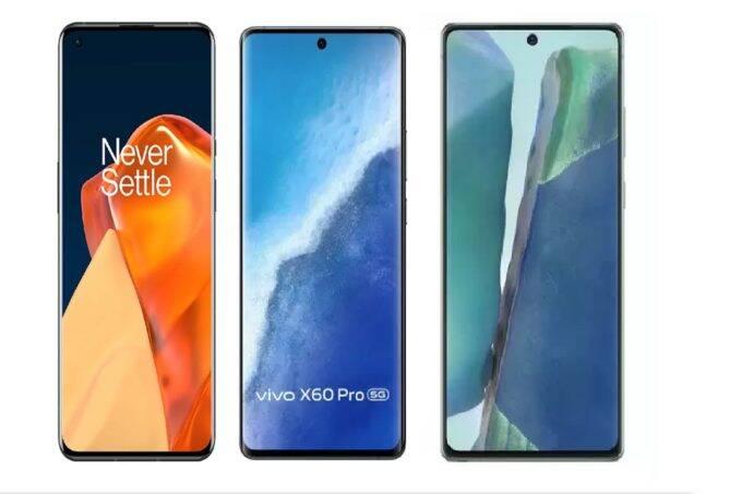 samsung mobile price, vivo mobile price in india, oneplus mobile price in india amazon