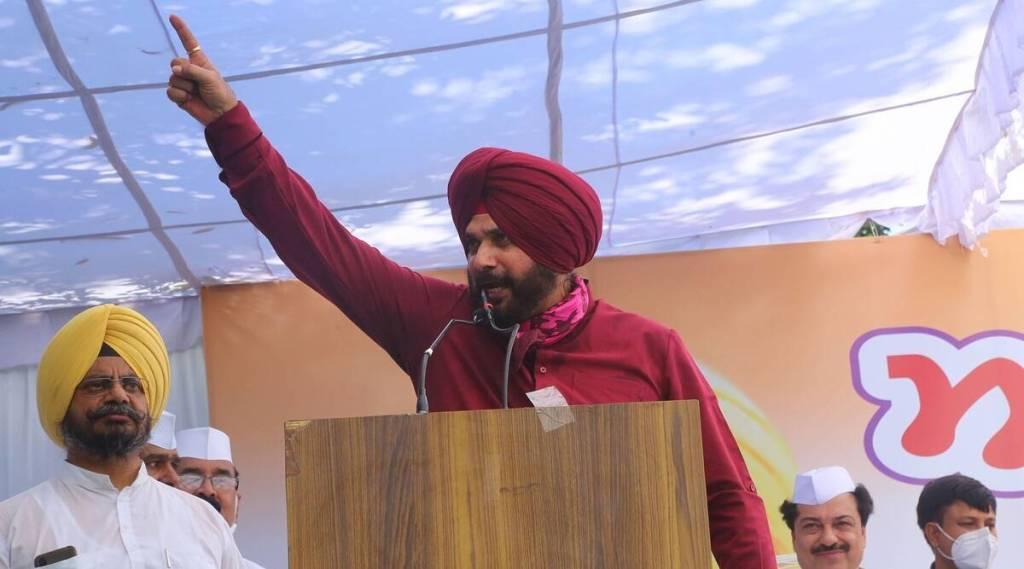 Punjay, Congress