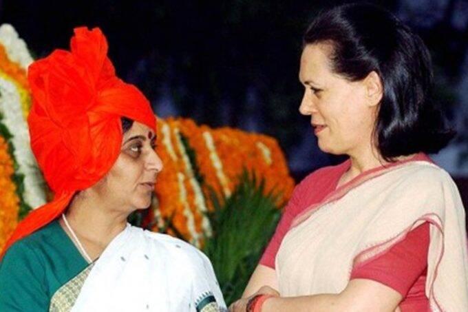 late Sushma swraj, Sonia Gandhi