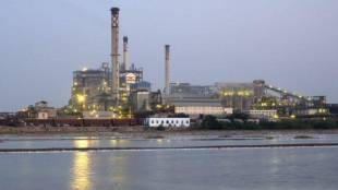 Tata Chemicals, Babrala Plant