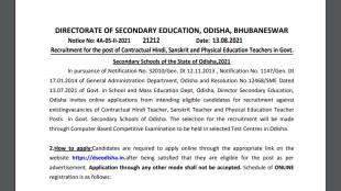 Sarkari Naukari, Sarkari Naukri Latest Update, Sarkari Naukri Notification, Odisha Teacher Recruitment