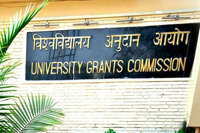 ugc fake university list, fake universities india, ugc recognised, best university india, ugc. ugc.ac.in,