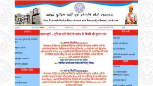 UP Police SI Admit Card 2021, up police si admit card 2021 sarkari result, up police si admit card,