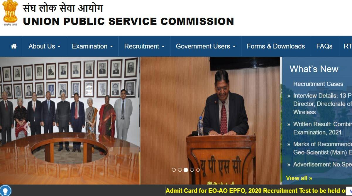 UPSC Exam 2021: Exam date out for Engineering Service Main Exam 2021. Check here for latest updates