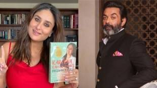 Kareena Kapoor Khan Bobby Deol