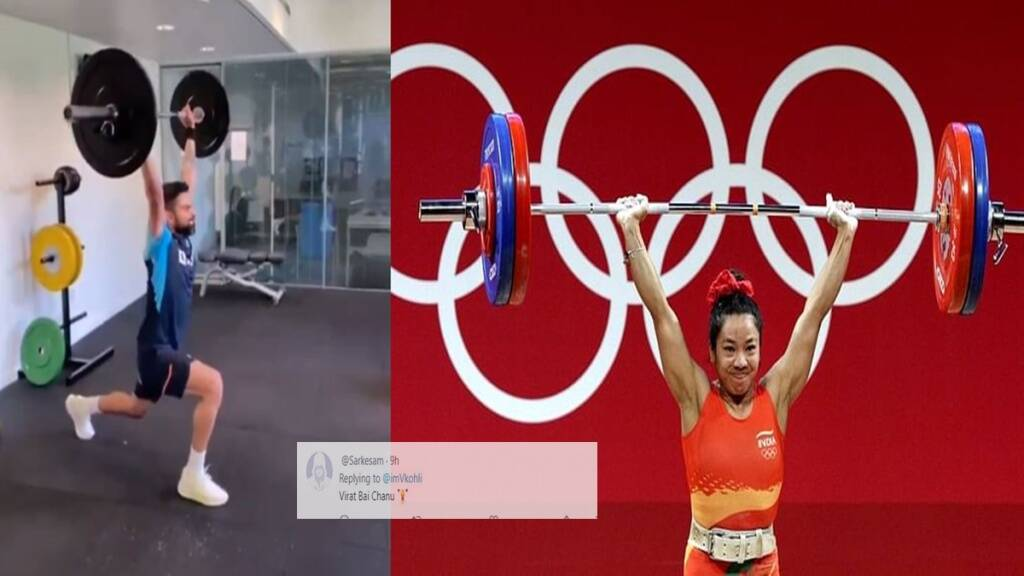 virat-kohli-shares-video-of-weightlifting-and-people-remembers-mirabai-chanu-and-trolled-indian-captain-watch-video