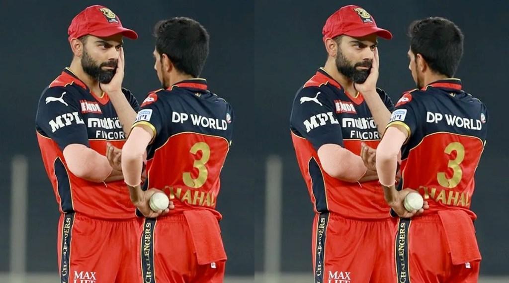 Virat Kohli Yzvendra Chahal IPL 2021 Indian Premier League UAE
