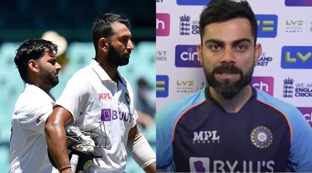 ind-vs-eng-virat-kohli-speaks-up-on-selection-rishabh-pant-and-cheteshwar-pujara-in-last-two-test-matches