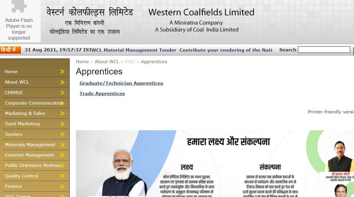 Western Coalfields Limited Recruitment 2021: Notification released for various apprentice posts at westerncoal.in.  Check here for latest updates