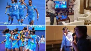 commentators-cried-after-indian-hockey-team-reaches-into-semifinal-of-tokyo-olympics-odisha-cm-naveen-patnaik-shared-video-message