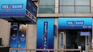 Fraud, Yes Bank, Money Cheating, CBI
