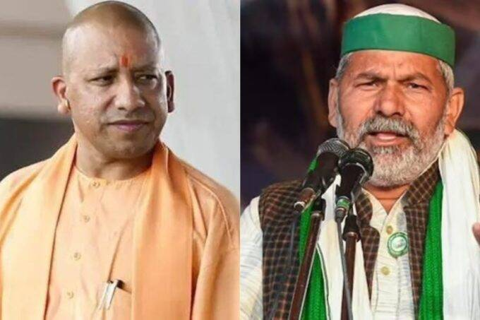 Rakesh Tikait, Yogi Adityanath, BJP, Uttar Pradesh