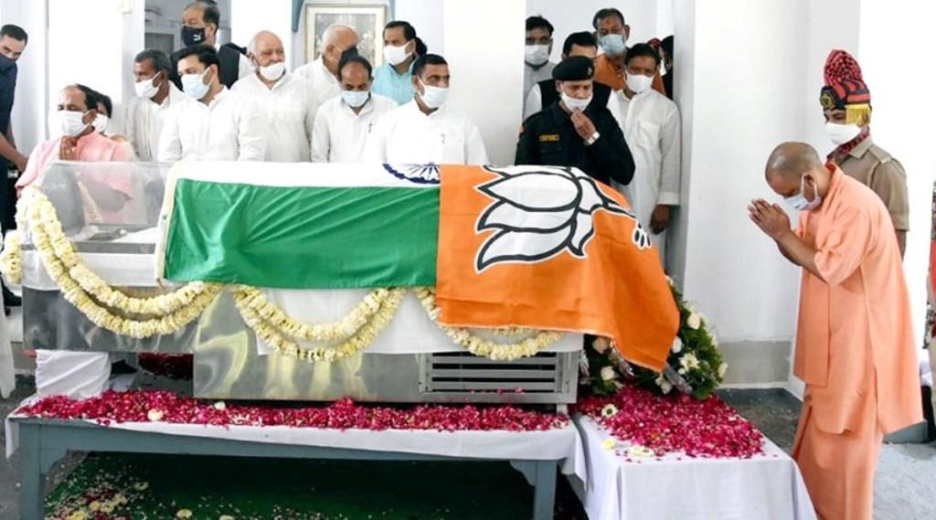 Kalyan Singh, Yogi Adityanath, BJP, Congress