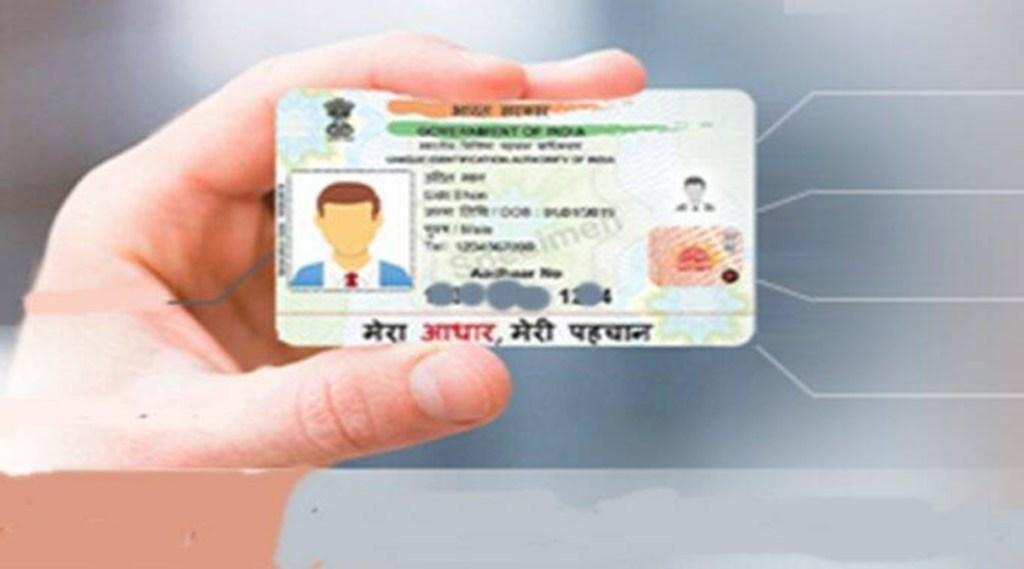 aadhar card address change, aadhar card address change documents required, aadhar card address change online