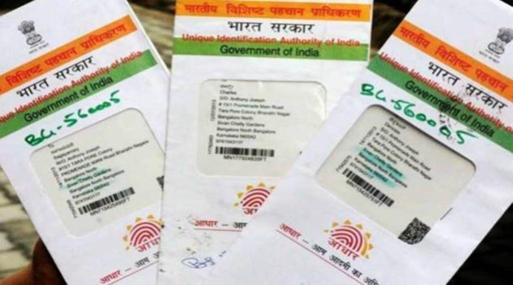 aadhaar card customer care number, aadhaar card helpline number