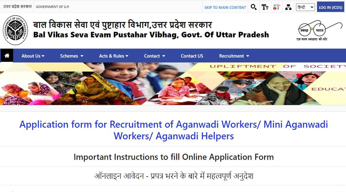 UP Anganwadi Recruitment 2021 in these districts, know here who can apply, selection will be done on this basis