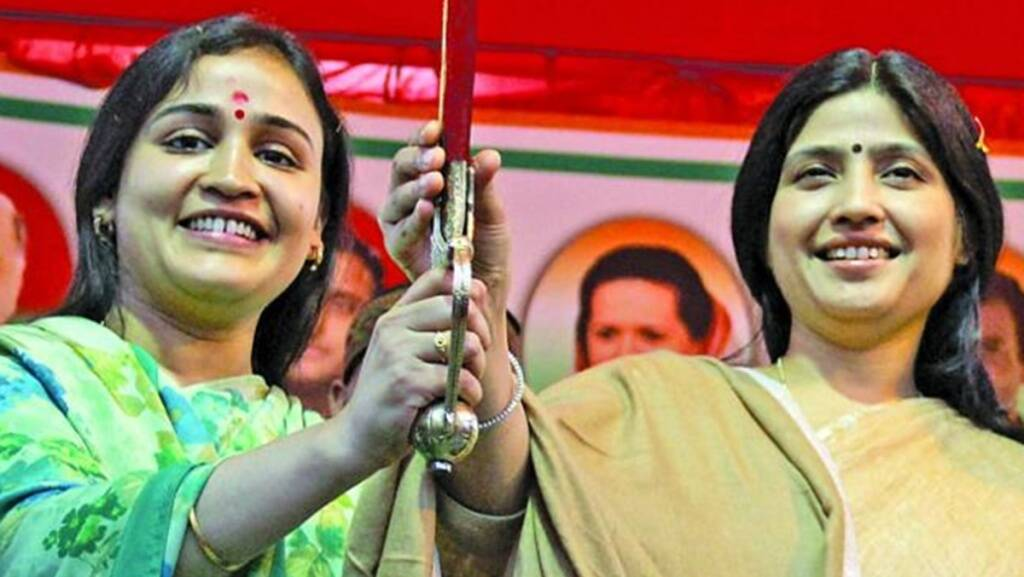 up news, SP Party