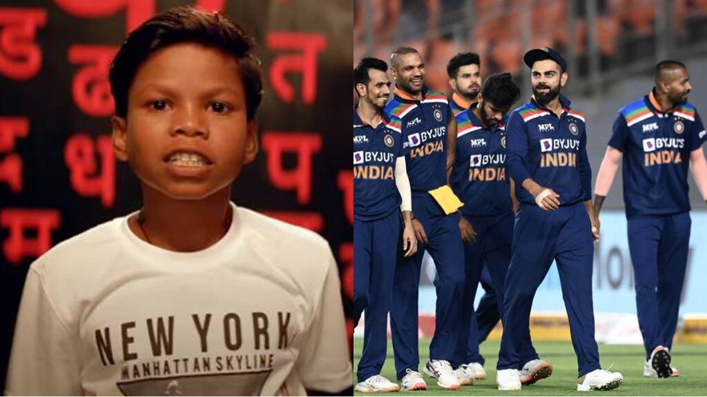 bachpan-ka-pyar-song-fame-viral-boy-sahdev-dirdo-says-to-become-cricketer-like-virat-kohli-watch-video