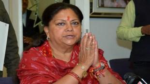 BJP leader, Vasundhara Raje, Scindia Family