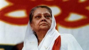 Vijaya Raje Scindia, Scindia Family, Jyotiraditya Scindia